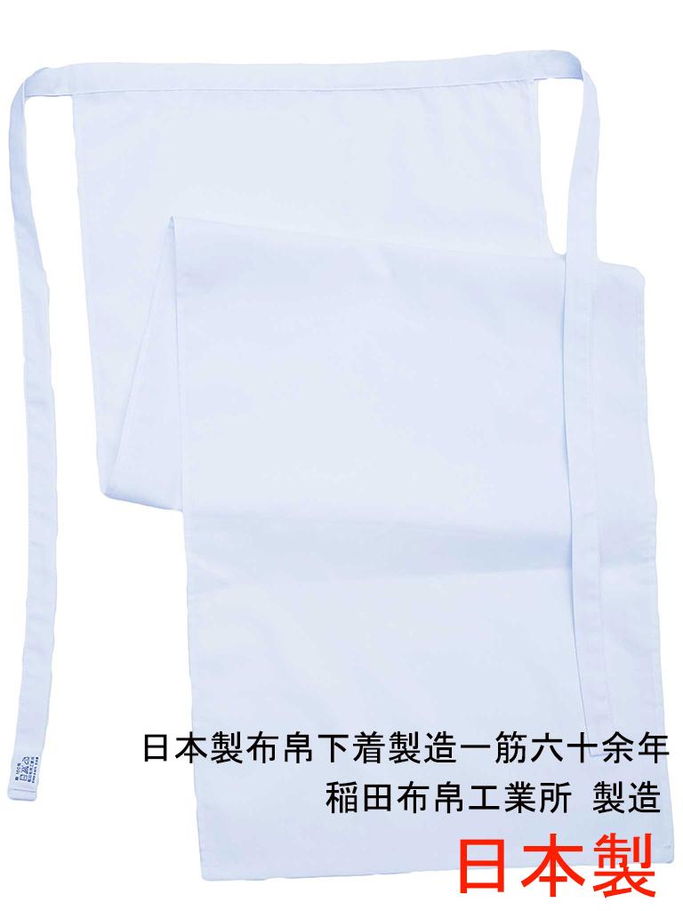 こだわりの日本製 越中ふんどし紐は共生地 熟練した縫製でこの価格うれしい個別包装 ふんどし 日本製 白色 2枚 セット 父の日 セール ギフト 誕生日 越中褌 サムライ 綿100% T字帯 プレゼント ゆうパケット発送 ふんどしパンツ クラシックパンツ 福袋 全商品オープニング価格 送料無料