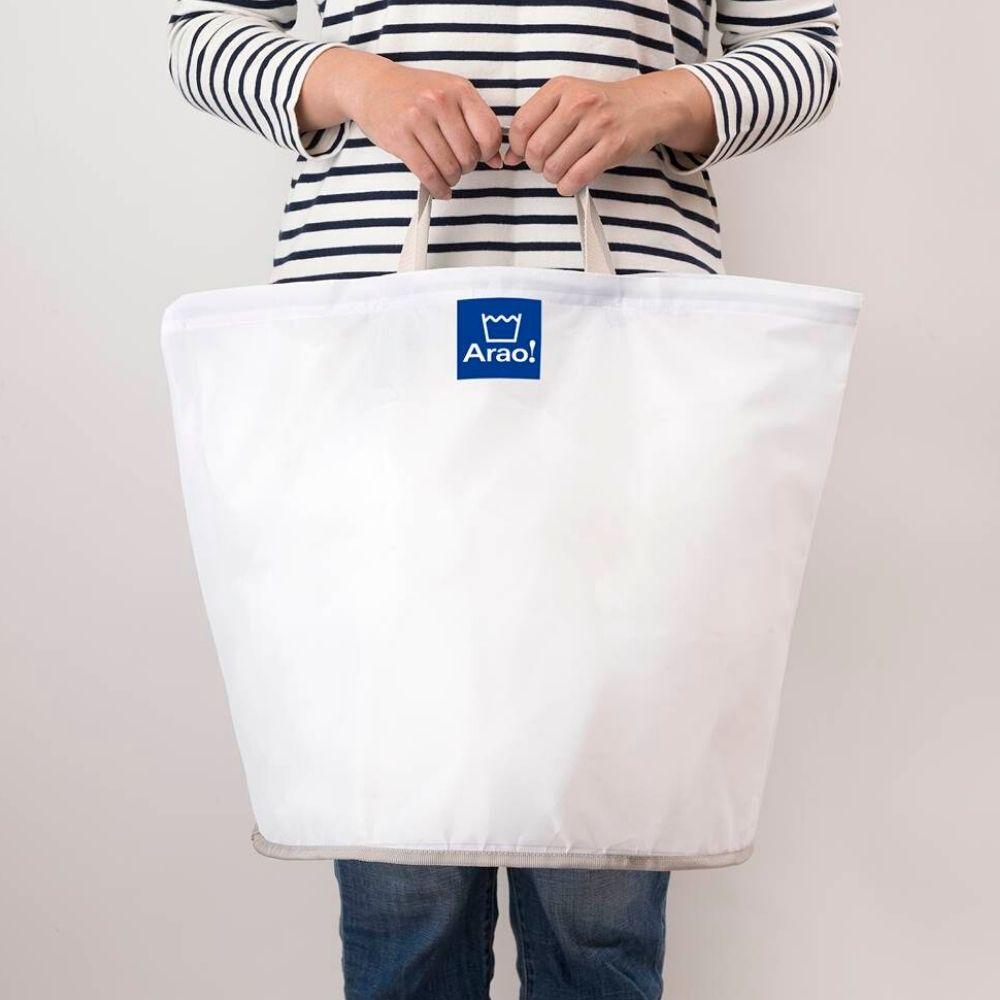 コインランドリー用品 洗濯 せんたく 1000円以下 送料無料 Arao コインランドリー 持ち運べる洗濯ネット 高級 大型 ポイント消化 期間限定 バッグ