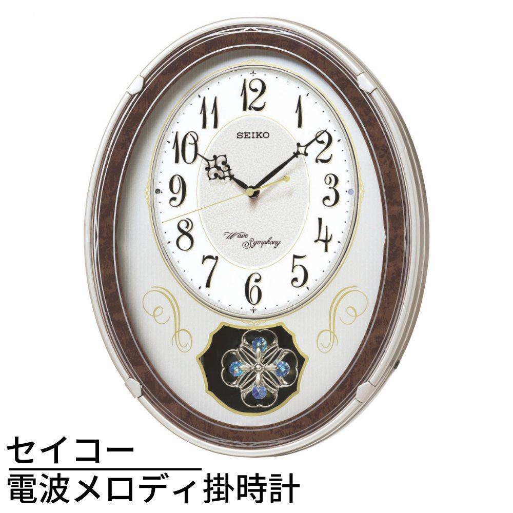 セイコー 専門店 電波メロディ掛時計 AM259B クロック 掛け時計 電波 アナログ トリプルセレクション メロディ 飾り振り子 ウエーブシンフォニー セイコー電波時計 送料無料でお届けします セイコー掛け時計 セイコーからくり時計 からくり時計 薄金色 電波時計 壁掛け SEIKO