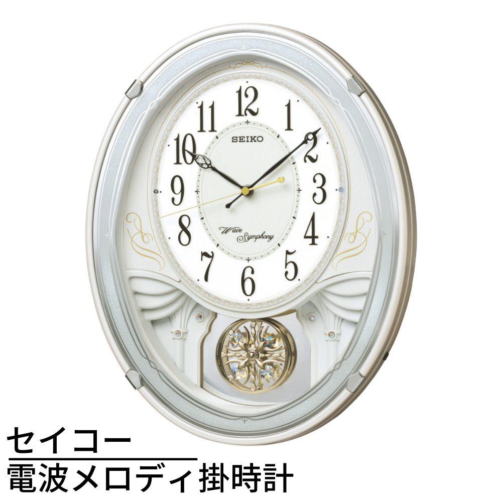 セイコー 電波メロディ掛時計 AM258W クロック 掛け時計 電波 ブランド買うならブランドオフ アナログ トリプルセレクション メロディ 飾り振り子 当店限定販売 セイコー掛け時計 白 セイコー電波時計 電波時計 SEIKO セイコーからくり時計 壁掛け ウエーブシンフォニー からくり時計