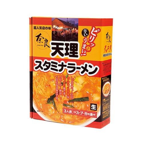 通販 天理 スタミナ ラーメン 天理スタミナラーメンは東京では食べられない!?天スタカップ麺がおすすめ!