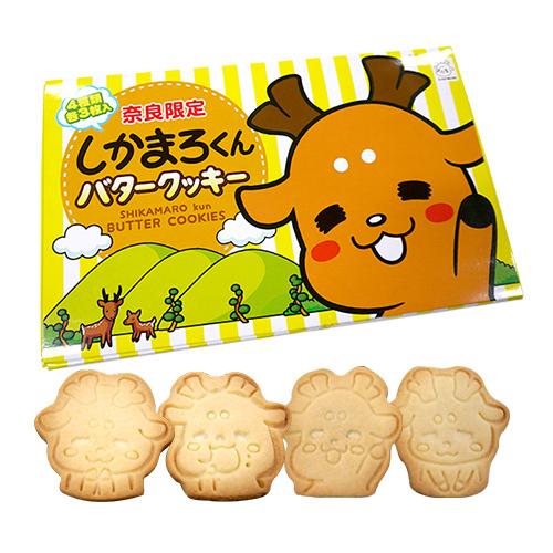 【奈良みやげ】【しかまろくん】【ゆるキャラ】【ご当地マスコット】【お土産】 しかまろくんバタークッキー(12枚入 個包装)