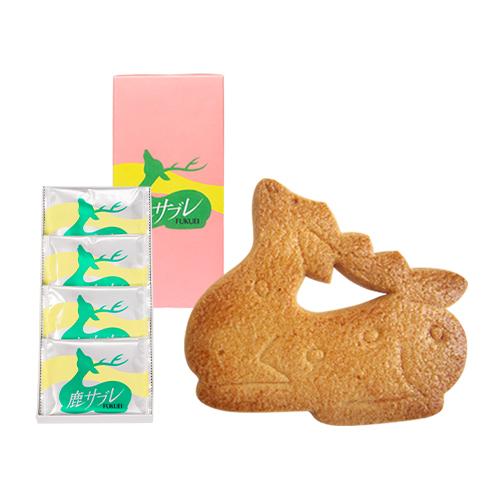 【奈良のお土産】【お祝い】【法事】奈良のお土産定番商品!お土産に最適!奈良と言えば鹿!その鹿をかたどったかわいくて香ばしいサブレです。 鹿サブレ(8枚入り)