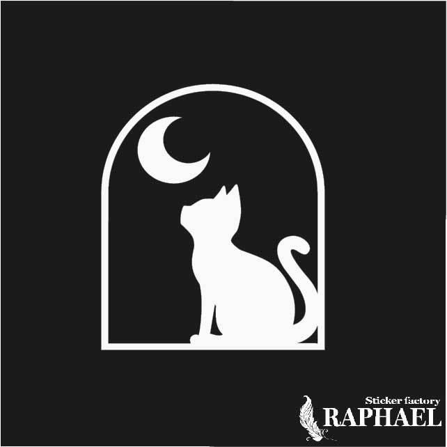 R-do003 動物 ステッカー 大幅値下げランキング 猫 ネコ ねこ カッティング 商品追加値下げ在庫復活 給油口にも 傷隠し キャット ワンポイント 月