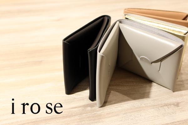 【irose イロセ】財布 seamless short wallet シームレスショートウォレット 牛革 レザー ACC-SL03 日本製 ギフト【ネコポス送料無料】