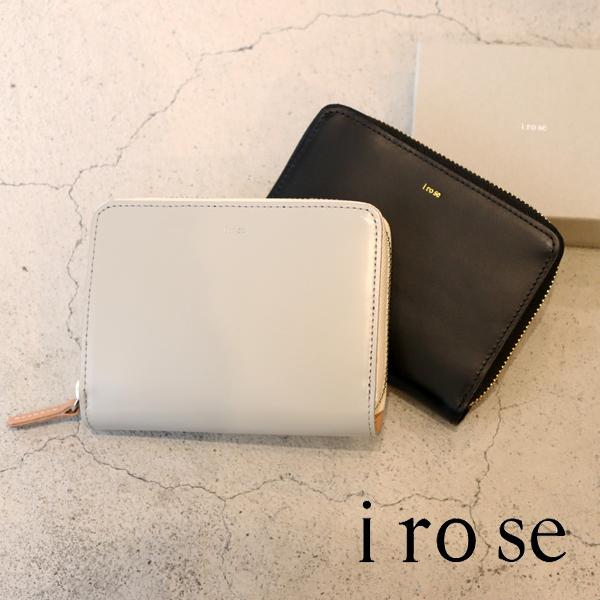【irose イロセ】pop up medium wallet ポップアップミディアムウォレット ジップウォレット 財布 牛革 レザー ACC-SL03【送料無料】