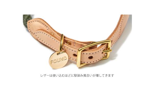 【FOUND MY ANIMAL ファウンドマイアニマル】Nylon Rope Cat & Dog Collar ロープ&レザー Rescue Orange/オレンジ■ネコポス■