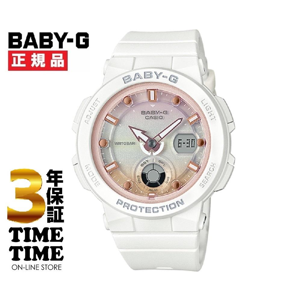 正規品 おすすめ特集 ラッピング無料 3年保証付 腕時計 人気商品 2~4営業日発送 BABY-G 安心の3年保証 ベビーG Traveler BGA-250-7A2JF 1着でも送料無料 Series Beach