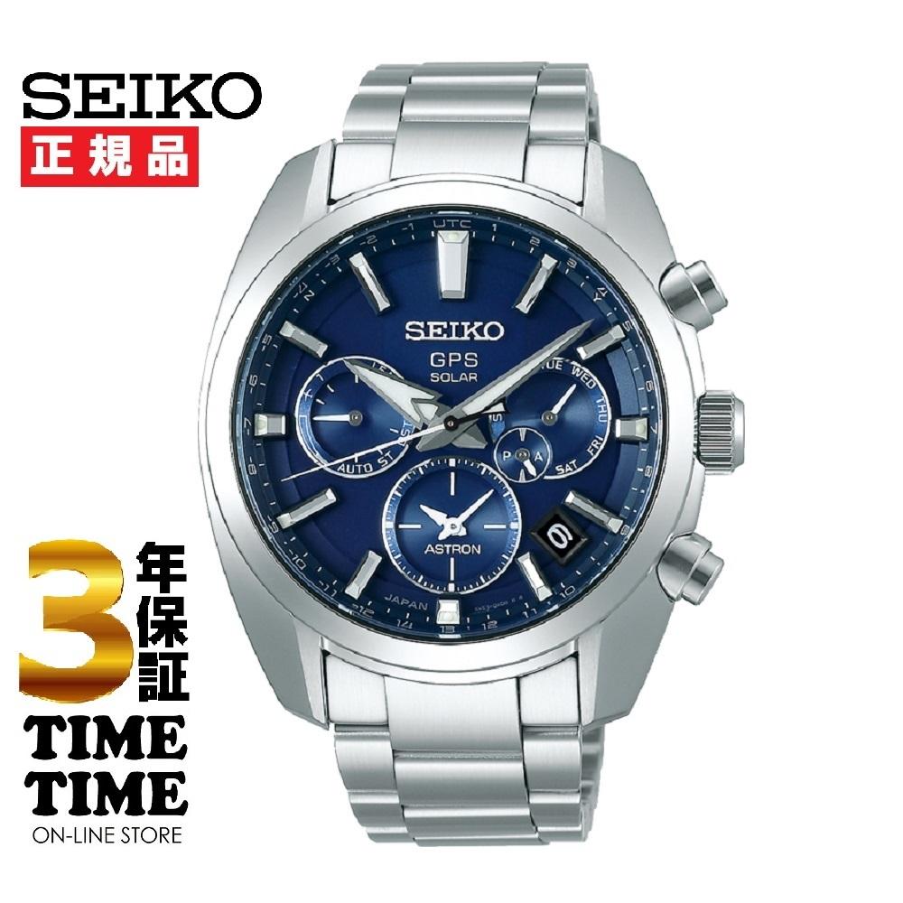 SEIKO セイコー ASTRON アストロン SBXC019 【安心の3年保証】