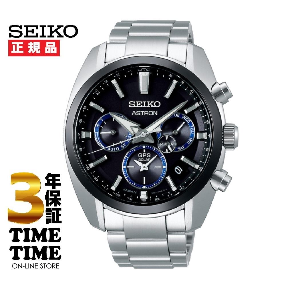 SEIKO セイコー ASTRON アストロン SBXC053 【安心の3年保証】