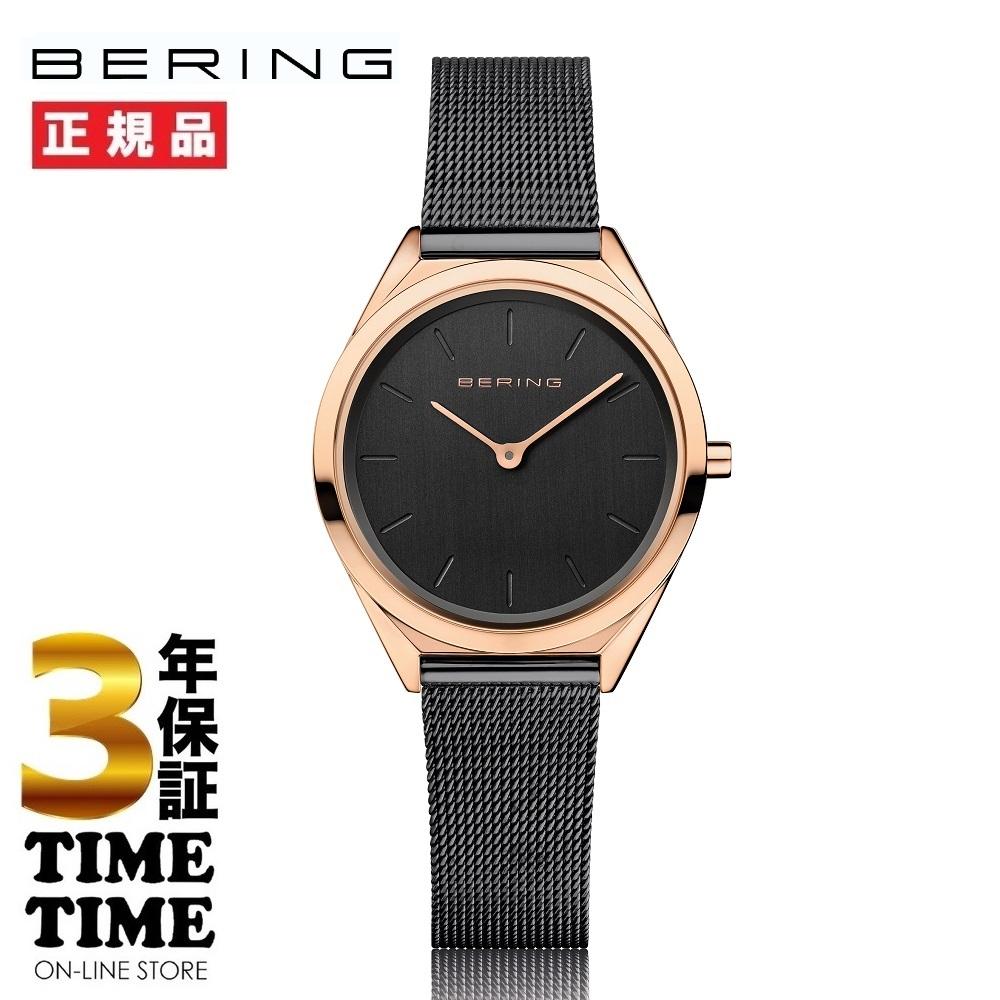 BERING ベーリング Ultra Slim 17031-166  【安心の3年保証】:時計専門店タイムタイム