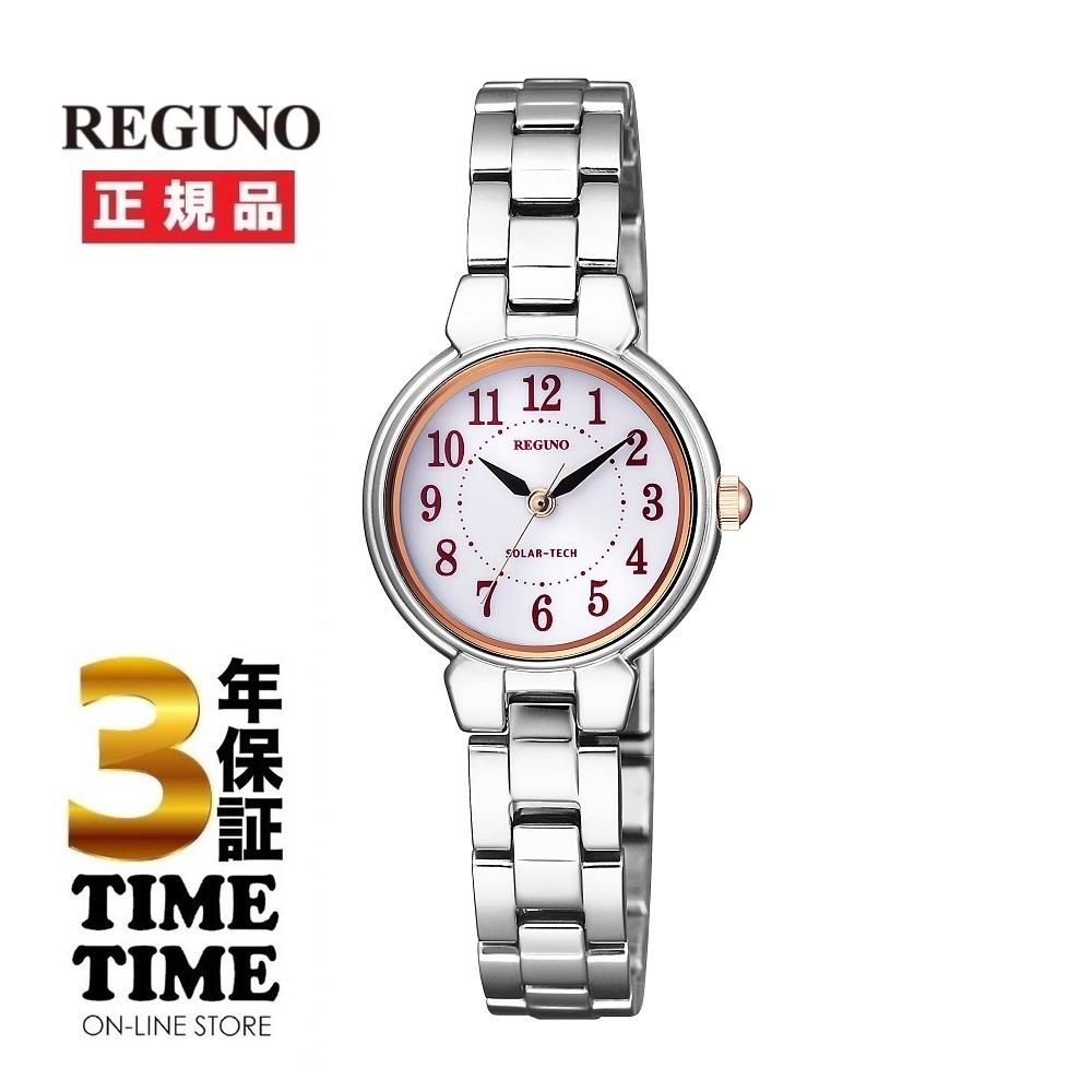 正規品 ラッピング無料 3年保証付 供え 腕時計 4年保証 人気商品 2~4営業日発送 CITIZEN シチズン KP1-012-13 REGUNO レグノ 安心の3年保証