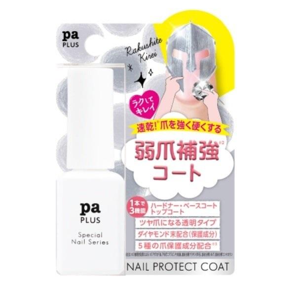 ひと塗りで強爪に 透明タイプの補強コート ネコポス対象 pa プラス plus07 ディアローラ 新品未使用 正規品送料無料 ネイルプロテクトコート