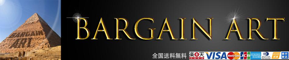 BargainArt:スマホケース、アクセサリーを販売しております