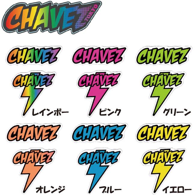 【CHAVEZ】STICKER SET(チャベス ステッカー セット)(ストライダー)(カスタム)/
