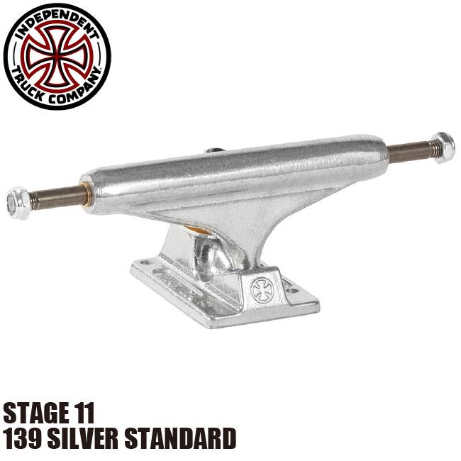 【INDEPENDENT】139 SILVER STANDARD STAGE 11 SKATEBOARD TRUCK(インディペンデント スケートボード トラック スタンダード)/