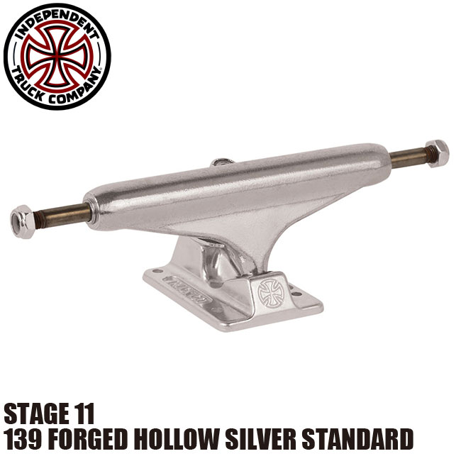【INDEPENDENT】139 FORGED HOLLOW SILVER STANDARD STAGE 11 SKATEBOARD TRUCK(インディペンデント スケートボード トラック フォージド ホロウ スタンダード)/