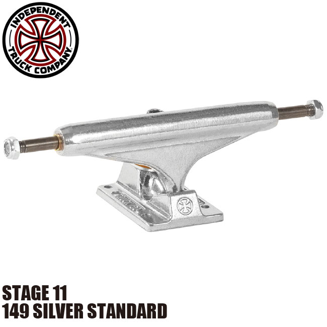 【INDEPENDENT】149 SILVER STANDARD STAGE 11 SKATEBOARD TRUCK(インディペンデント スケートボード トラック スタンダード)/