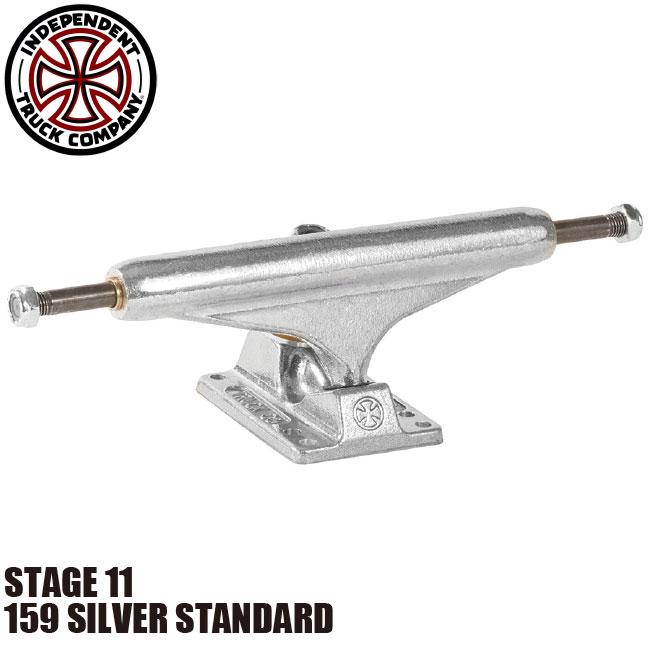 【INDEPENDENT】159 SILVER STANDARD STAGE 11 SKATEBOARD TRUCK(インディペンデント スケートボード トラック スタンダード)/