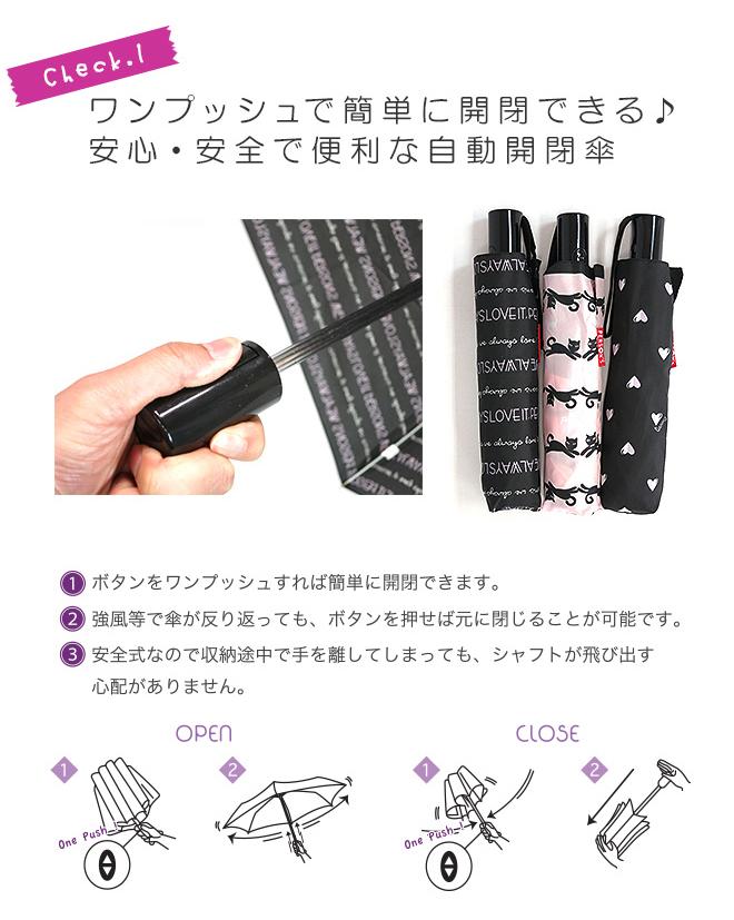 【ポイント10倍】折りたたみ傘 自動開閉 レディース 傘 耐風傘 Person's ピンク ブラック