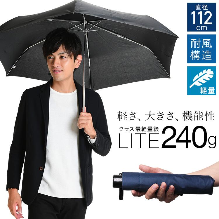 限定価格セール 送料無料 65cm 折りたたみ傘 メンズ 大きい 軽量 当店一番人気 耐風仕様 9 グラスファイバー 耐風 ネイビー 傘 1:59まで20%OFF ブラック 11