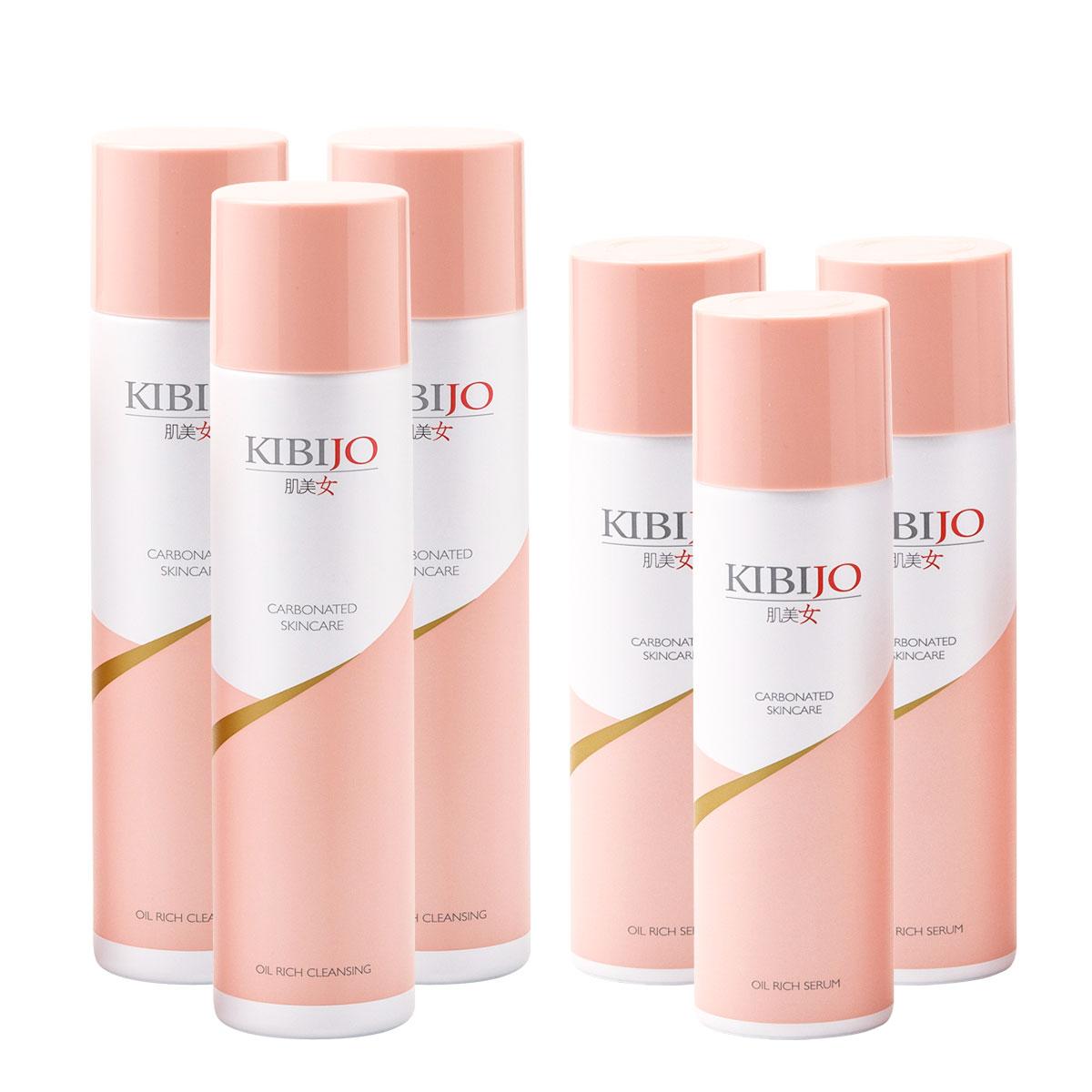 品質検査済 肌美女 美容液 新商品 炭酸クレンジングフォーム まとめ買い3本セット 保湿