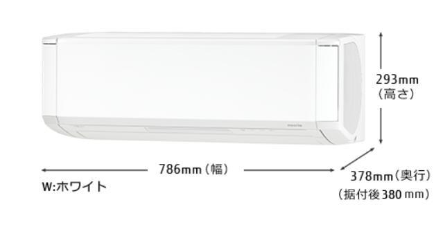 【送料無料】【カードOK】富士通ゼネラル10畳用エアコン ノクリア nocriaXSシリーズAS-XS28H-W★北海道・沖縄・離島地域は送料の追加を頂きます。★