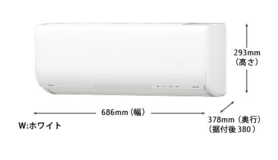 【送料無料】【カードOK】富士通ゼネラル10畳用エアコン ノクリア nocriaGNシリーズ 寒冷地モデルAS-GN28H2-W★北海道・沖縄・離島地域は送料の追加を頂きます。★