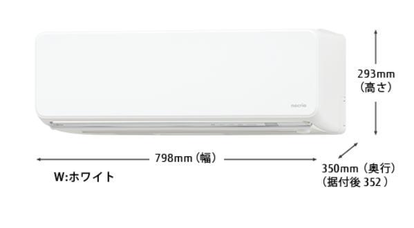 【送料無料】【カードOK】富士通ゼネラル6畳用エアコン ノクリア nocriaZシリーズAS-Z22H-W★北海道・沖縄・離島地域は送料の追加を頂きます。★