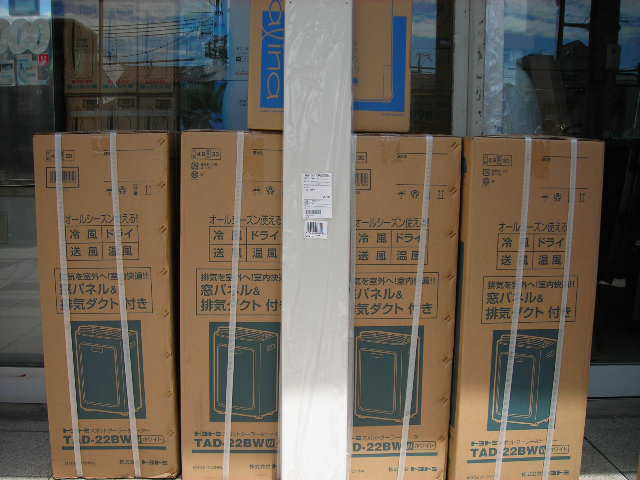 《在庫あり 》別売部品の延長パネルです 離島 沖縄地域は発送不可 日曜 祝日は配達不可 本物 カードOK トヨトミ 別売延長パネルTAD-P22 ☆取り付け説明書は付いておりませんので 上品 加工出来る方のみお買い上げ下さい TAD-22JW-W 部品のみの販売です 《送料1200円》 ☆ 冷暖房スポットエアコンTAD-22GW-W TAD-22KW-W用 TAD-2218W