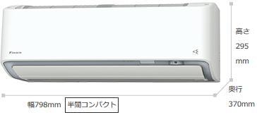 送料無料 カードOK ダイキン14畳用エアコン S40WTRXS-W ホワイト 単相100V RXシリーズ 無給水で加湿できる 新 うるさら7 メーカーより直送でお届けします 沖縄 離島地域は送料の追加を頂きます