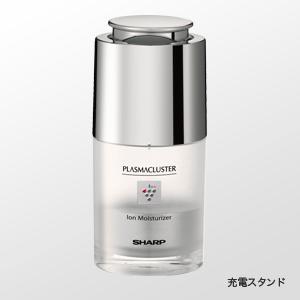 由于尖锐的美容家电等离子簇迷人IB-CH12-S(银子派)离子的力对肌肤滋润