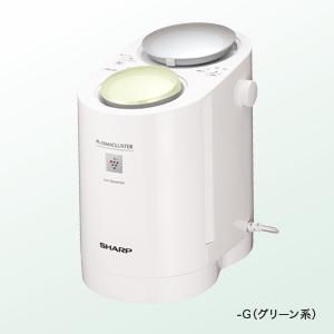 用尖锐的美容家电purazumakurasutasuchima IB-ST72-G(绿色的系统)温蒸气集中,护理