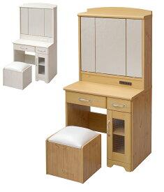 Lycka land 三面鏡 ドレッサー カントリー コンセント付き 幅63 隠し収納庫付 椅子 付き メイク ドレッサー 収納 3面鏡 メイク台 鏡台 スツール付き ★沖縄・離島地域には送料の追加を頂きます。★☆代引きでのお取り扱いは御座いません。☆組立家具!