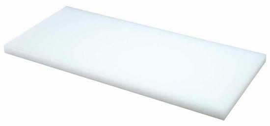【2160円以上送料無料】 パール金属 業務用まな板 830×380×30mm HB-1684