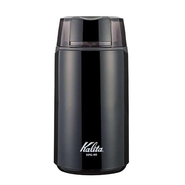 人気海外一番 1~3人用 いつでも手軽に挽き立てコーヒーを 送料無料 カリタ KPG-40 プロペラ式電動コーヒーミル EG-45イージーカットミル後継品 ブラック 現品