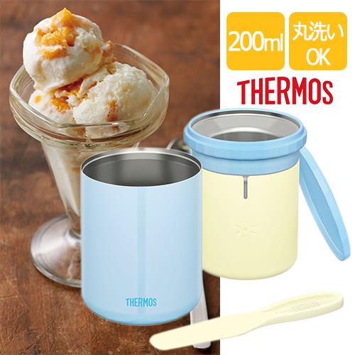 おうちでカンタンにアイスがつくれちゃう 格安激安 2160円以上送料無料 アイスクリームメーカー ラムネ RN 真空断熱 超歓迎された KDA-200 サーモス
