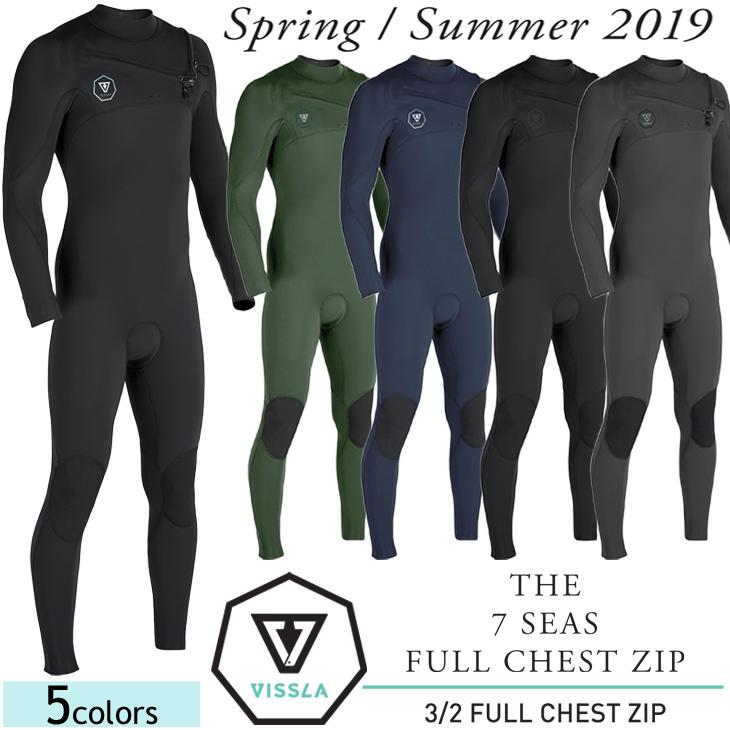 VISSLA ヴィスラ ビスラ フルスーツ ウェットスーツ ウエットスーツ チェストジップ 3×2mm ジャーフル 春夏 メンズ 2019年 The 7 Seas Wetsuit Full Chest Zip セブンシーズ 品番 MW32A7FC19SP 日本正規品