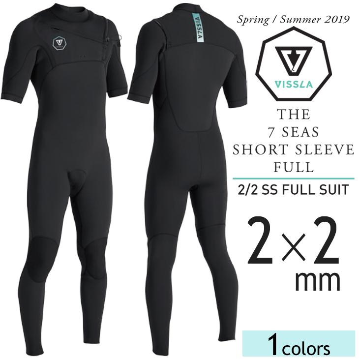 2019年4月中旬出荷 予約商品【VISSLA(ヴィスラ) 日本正規品】2019年 2×2mm シーガル 品番:MW22G7SF19SP The 7 Seas Short Sleeve Full Suit セブンシーズ ショートスリーブ フルスーツ ウェットスーツ チェストジップ