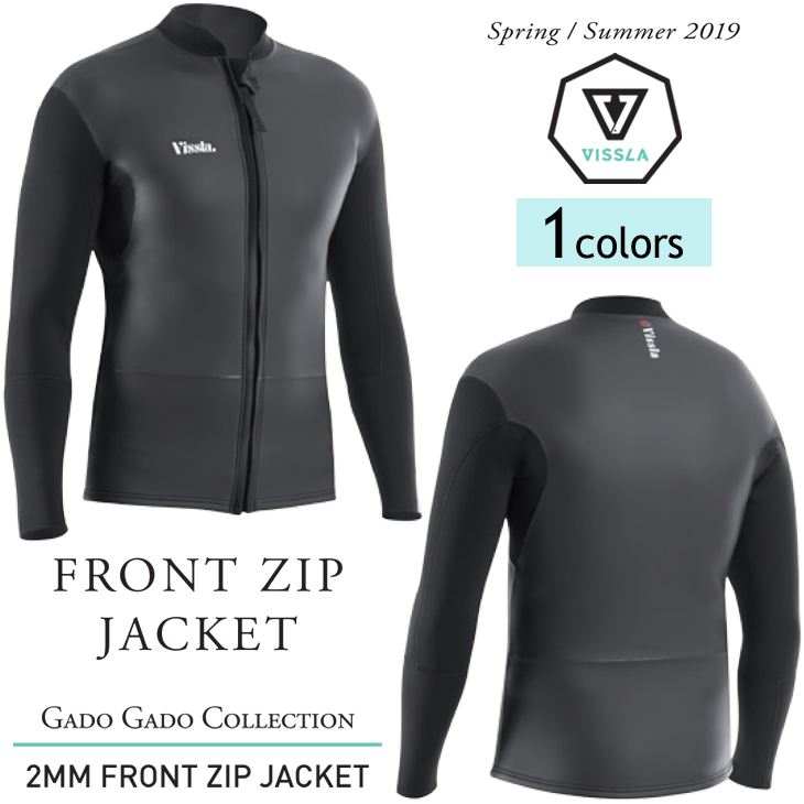 2019年4月中旬出荷 予約商品【VISSLA(ヴィスラ) 日本正規品】2019年 2×2mm 長袖タッパー 品番:MW02CFZJ19SP Front Zip Jacket フロントジップジャケット GADO GADO COLLECTION ウェットスーツ フロントジッパー クラシック