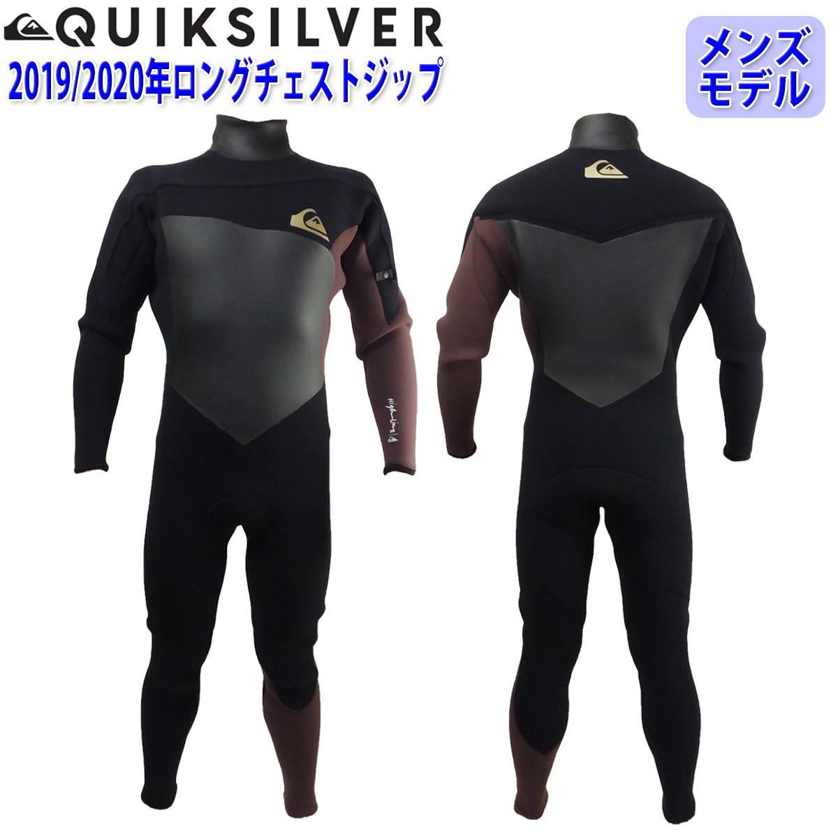 19-20 QUIKSILVER クイックシルバー セミドライ ウェットスーツ ウエットスーツ ロングチェストジップ 5/4/3mm メンズモデル 2019-2020年 品番 QWT194801 既製サイズモデル 日本正規品