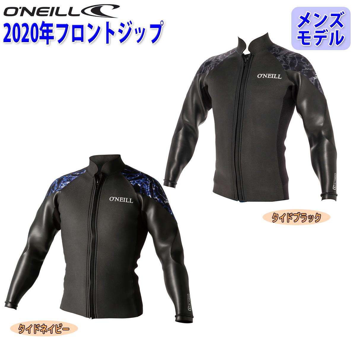 20 O'NEILL オニール WIND長袖タッパー ウェットスーツ ウエットスーツ フロントジップ バリュー 春夏用 メンズモデル 2020年 WINDSUPERFREAK ウインドスーパーフリーク品番 WF-3590 日本正規品
