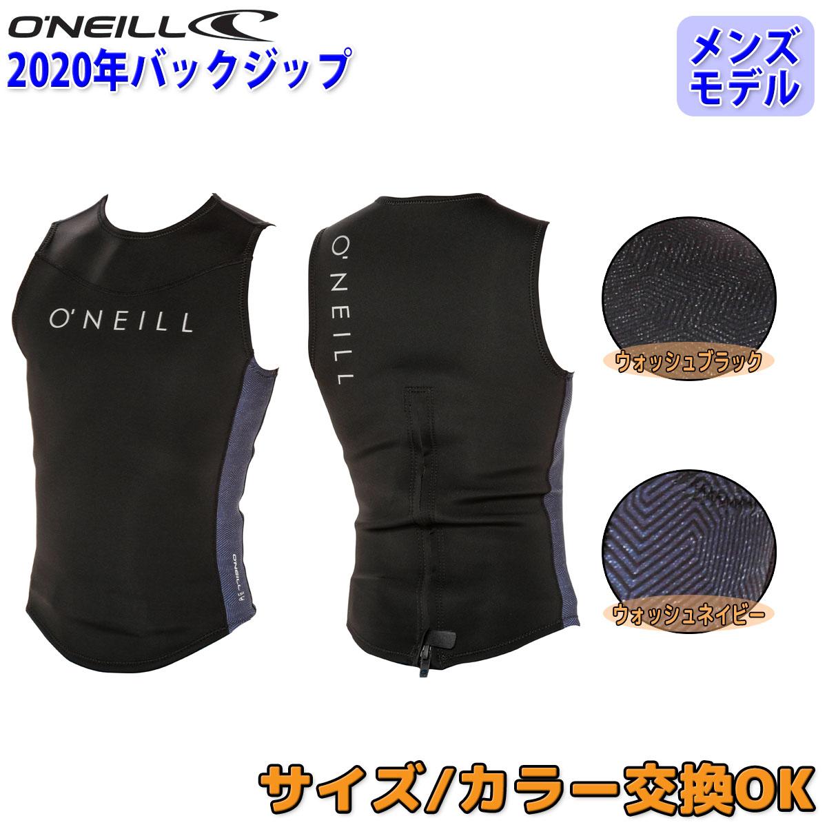 20 O'NEILL オニール ベスト ウェットスーツ ウエットスーツ バックジップ バックジッパー バリュー 春夏用 メンズモデル 2020年 SUPERFREAK スーパーフリーク品番 WF-7070 日本正規品