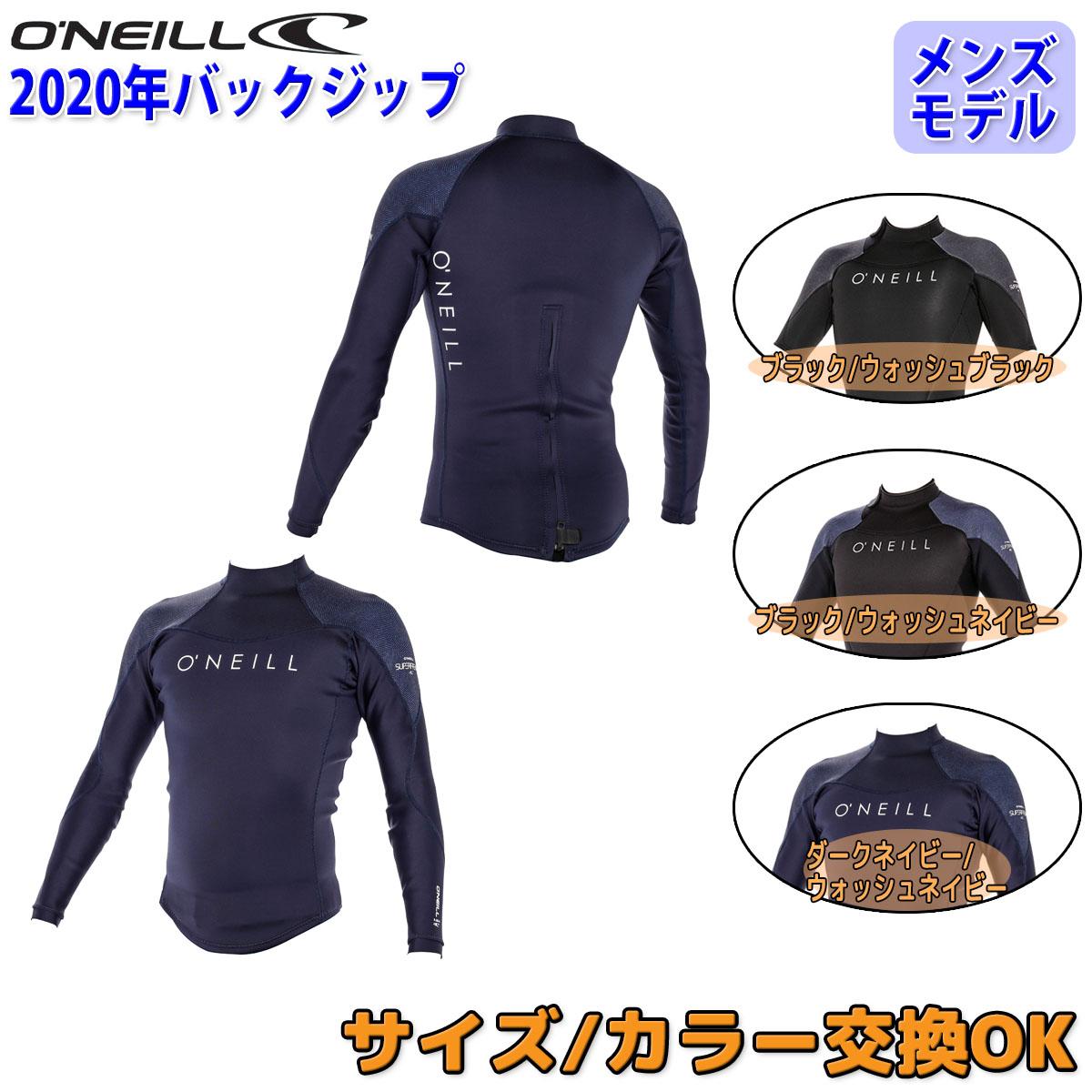 2020年4月上旬出荷 予約商品 20 O'NEILL オニール 長袖タッパー ウェットスーツ ウエットスーツ バックジップ バックジッパー バリュー 春夏用 メンズモデル 2020年 SUPERFREAK スーパーフリーク品番 WF-7090 日本正規品