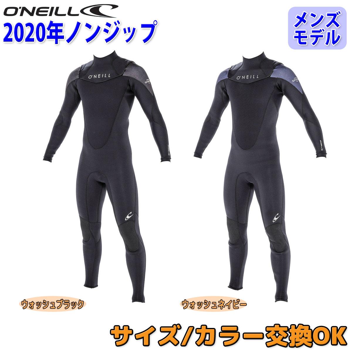 20 O'NEILL オニール フルスーツ ウェットスーツ ウエットスーツ ノンジップ バリュー 春夏用 メンズモデル 2020年 SUPERFREAK Z.E.N. スーパーフリーク ゼン品番 WF-7260 日本正規品