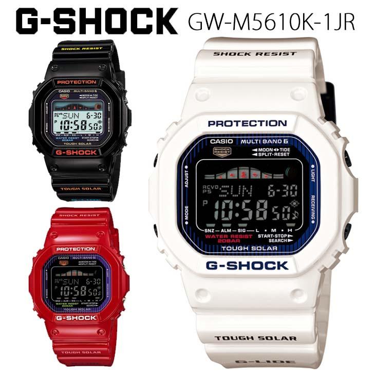 マルチバンド6 20気圧防水 GWX-5600C タフソーラー 腕時計 ソーラー充電 標準電波受信 G-LIDE ジーショック 日本正規品 耐衝撃 G-SHOCK