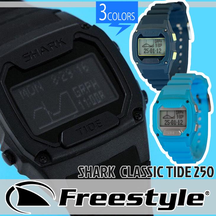 送料無料/即日出荷!【日本正規品】Freestyle(フリースタイル) 腕時計 SHARK CLASSIC TIDE 250 シャーク クラシック タイド サーフィン 防水時計 品番:FS10025734/FS10025731/FS10025733