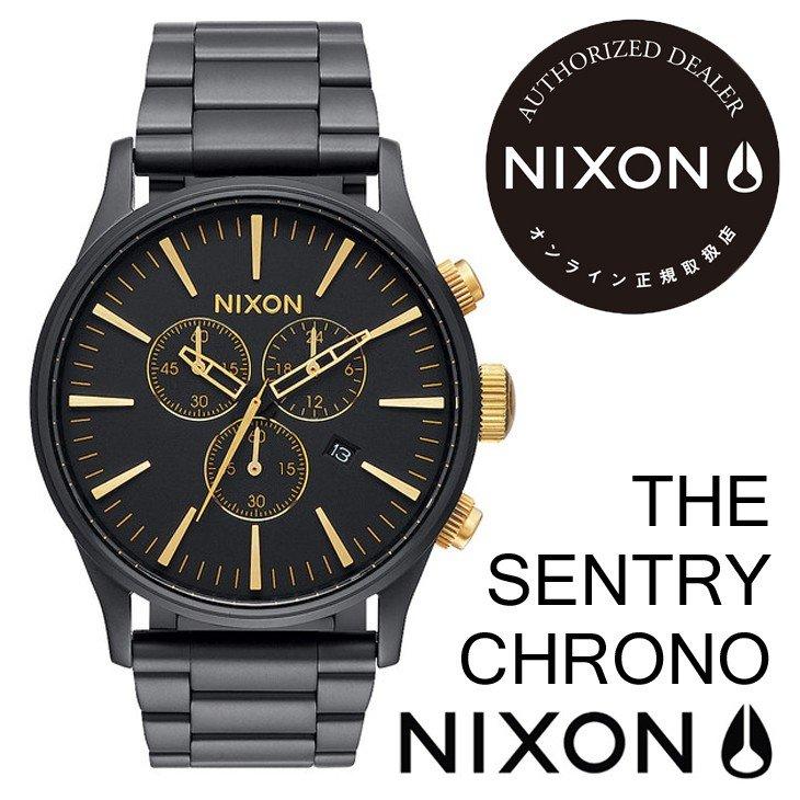 nixonが激安!全品送料無料!【日本 正規品】『THE SENTRY CHRONO(ザ セントリー クロノ)』 MATTE BLACK / GOLD (マットブラック/ゴールド) NIXON(ニクソン) 腕時計 メンズ腕時計 オンライン正規取扱店