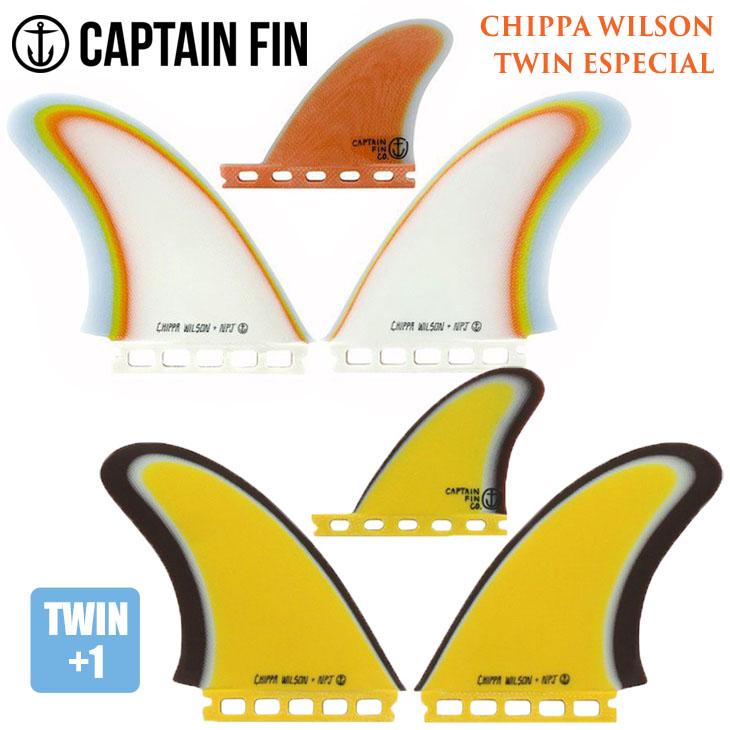 CAPTAIN FIN キャプテンフィン フィン CHIPPA WILSON TWIN ESPECIAL SINGLE TAB チッパ ウィルソン ツイン エスペシャル シングルタブ ツインフィン 2+1 Futures. フューチャー 品番 CFF2411704 ショートボード用 3本セット 日本正規品