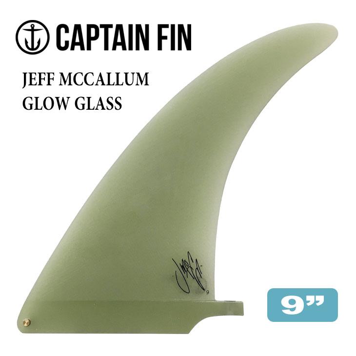 CAPTAIN FIN キャプテンフィン フィン JEFF MCCALLUM GLOW GLASS 9 ジェフ マッカラム グロウ グラス シングルフィン センターフィン 品番 CFF4411817 ミッドレングス ファンボード ロングボード 日本正規品